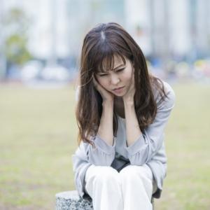 恋愛がうまくいかない原因と恋愛がうまくいかない女性の特徴や改善方法