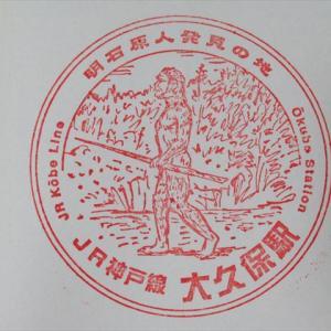 JR神戸線下り 押しサイクリング ~西明石から姫路~