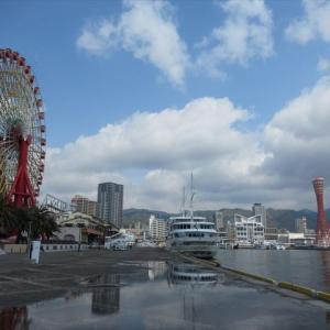 神戸散歩 日本最古のビリケンさん