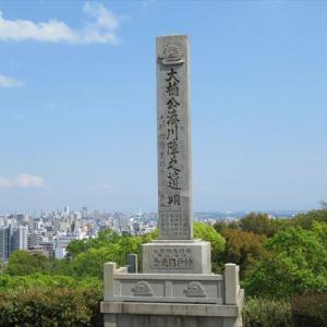 神戸散歩 新湊川と兵庫運河