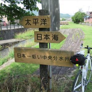 本州横断 神戸ー天橋立 ~日本一低い中央分水界~