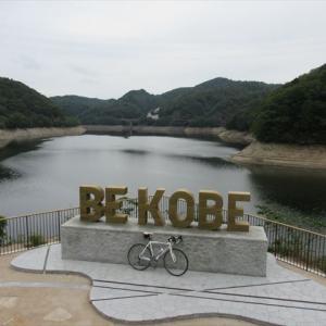 兵庫県 つくはら湖と神出山田自転車道