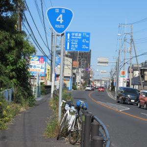 街道をゆく 日光街道  ~宇都宮まで国道4号線~
