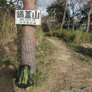 神戸散歩 鍋蓋山と菊水山