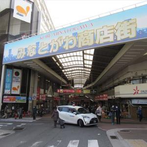 神戸散歩 湊川商店街と天然温泉