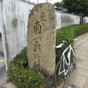 サイクリングチャレンジ神戸/須磨名谷コースと東灘区コース