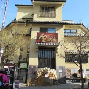 神戸散歩 石切道から有馬三山(湯槽谷山・灰形山・落葉山)