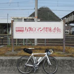 岡山県 片鉄ロマン街道