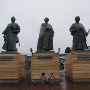 高知県 高知観光