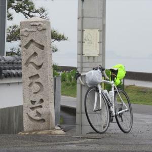 愛媛県 松山から今治 はまかぜ海道