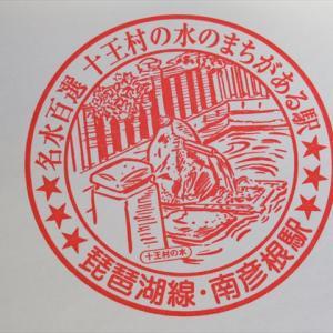 JR琵琶湖線 南彦根ー近江八幡 【押しサイクリング】