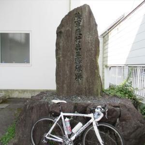 滋賀県 陸軍八日市飛行場跡探訪 戦争遺構