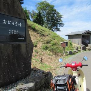 スーパーカブで滋賀県朽木村