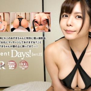 【VR】apartment Days! しらたまあずき act2