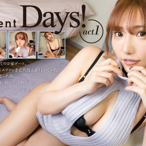 【VR】apartment Days!壮絶のリカ act1