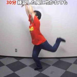 皆さん「マックスむらい」の『欅坂ダンス完コピ』動画知ってる?🍣【勝手に訴求シリーズ2】