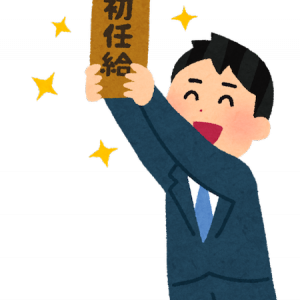 デンソー期間工 【1月度給料明細】初の給料明細公開!!