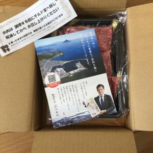 到着!ふるさと納税でA5黒毛和牛すき焼き【枕崎市】