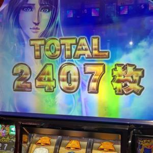 久々のギャンブル(仕事中w)