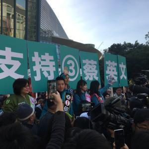 台湾国防の危機と選挙戦