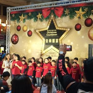 聖誕節快楽 (Merry Christmas)