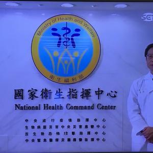 中国と同一視され入国拒否された台湾