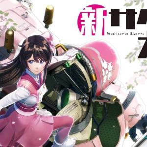 PS4『新サクラ大戦』クリア後感想レビュー アニメ×ギャルゲ×ロボアクション