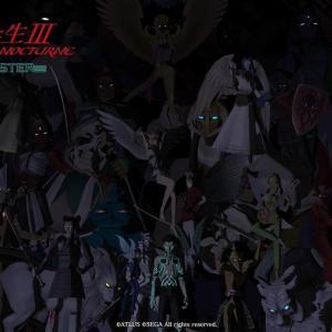 PS4『真・女神転生Ⅲ NOCTURNE HD REMASTER(メガテン3)』クリア後レビュー