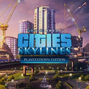 PS4『シティーズ:スカイライン』住人10万人突破後レビュー|渋滞との闘いだ
