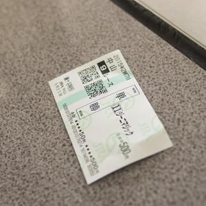 梅見月杯2020予想┃過去10年データより園田所属の逃げ馬を狙え!