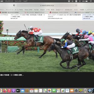 [クイーンステークス2021]予想オッズ・出走予定馬とデータ予想!2度あることは3度あるの2度目!