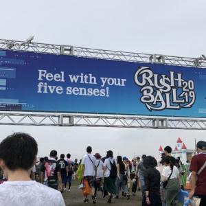 【徹底解説】RUSH BALL 2020のまとめ(チケット、持ち物など)