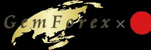 【海外FX】GEMFOREX(ゲムフォレクス)はお勧めです!