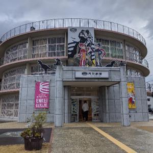 鳥取へ旅行!!