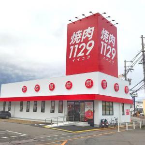 焼肉1129(イイニク)狭山店へ★