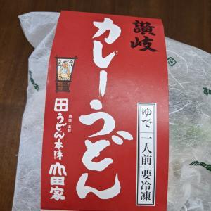 最近の冷凍食品うどんは、凄いですね(゚∀゚)
