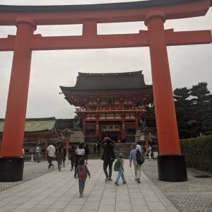 2日目の誕生日は、京都へ行ってきました😌✨