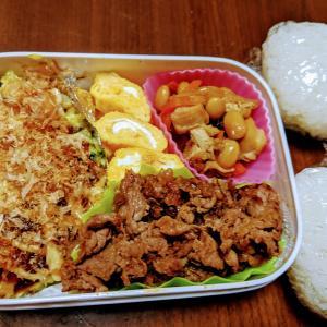 🍱今日のお弁当🍱〜お好み焼き〜