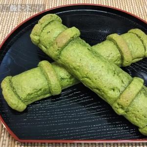 ☆鬼滅の刃 ねず子の竹☆ クッキーで作ってみました♪