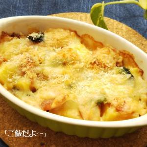 お皿で作る ポテトグラタン ホワイトソースなし! 簡単 レシピ♪