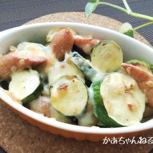 ズッキーニと ソーセージの ガーリックソテー チーズ焼き 簡単レシピ