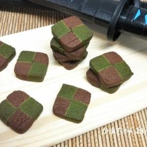 鬼滅の刃炭治郎 市松模様 アイスボックスクッキー レシピ(^^♪(大人味)
