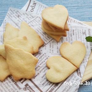 【材料4つ】小麦粉で作る クッキーの 作り方 レシピあり♪