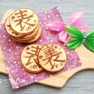 【鬼滅の刃クッキー】 カナヲのコイン クッキー 作り方 レシピあり♪