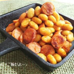 【大豆レシピ】 大豆とソーセージのドライカレー風味(^^♪  子供にも人気☆