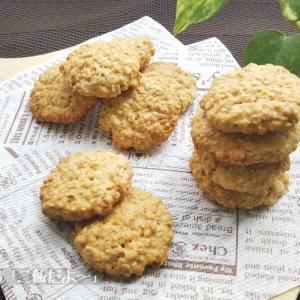 【オートミールクッキー】 めっちゃサクサクッ! 簡単 レシピ(^^♪