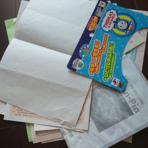 断捨離106日目(紙類)