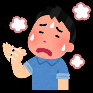 気圧による影響