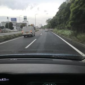 GOTOキャンペーンで箱根へGO!