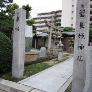 岩のように永久に変わらぬ女神 ~磐長姫神社~